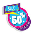 special offer poster memphis style vector image
