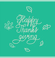 thanksgiving time concept background simple style vector image