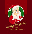 vintage christmas greeting card with vector image vector image
