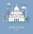 famous landmark sacre coeur paris vector image vector image