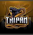 taipan snake mascot logo design vector image vector image