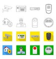 office and house icon set vector image
