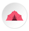 pink tent for camping icon circle vector image vector image