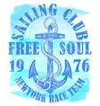 sailing club logo with anchor vector image vector image