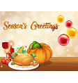 a thanksgiving card template vector image vector image