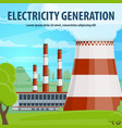 electricity generation poster with power station vector image vector image