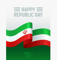 iran independence day banner template with flag vector image