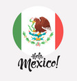 mexican coat of arms vector image vector image