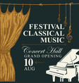 poster for concert classical music with piano vector image vector image