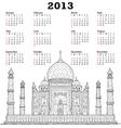 taj mahal 2013 calendar vector image vector image
