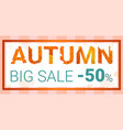 autumn big sale concept banner cartoon style vector image vector image