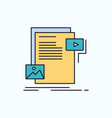 data document file media website flat icon green vector image