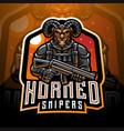 goat gunners esport mascot logo design vector image