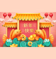 2020 happy chinese new year golden fishes vector image vector image