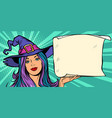 announce halloween party vector image vector image