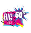big sale discounts poster memphis style vector image