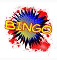 bingo comic exclamation vector image