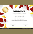 kids diploma or certificate template with gold vector image vector image