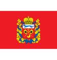 Orenburg Oblast vector image vector image