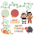 thanksgiving autumn swirl design elements vector image vector image