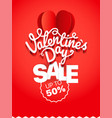 valentinesday sale voucher sale banner template vector image vector image