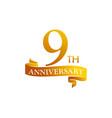 9 year ribbon anniversary