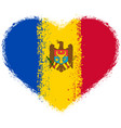 flag moldova on grunge heart vector image vector image