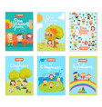 happy childrens day gift cards collection vector image vector image
