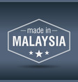 made in malaysia hexagonal white vintage label vector image vector image