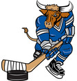 maverick sports logo mascot hockey vector image vector image