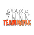 teamwork and people silhouette vector image