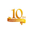 10 year ribbon anniversary vector image