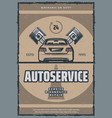 auto repair service retro poster with old car vector image vector image