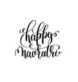happy navratri hand lettering calligraphy vector image vector image