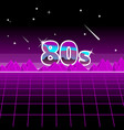 80s abstrack futuristick backgraund pink hills vector image