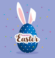 easter egg with points decoration and rabbit ears vector image