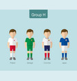 2018 soccer or football team uniform group h vector image