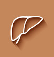 Human liver icon logo flat long shadow vector image