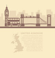 template leaflets with a map great britain and vector image vector image
