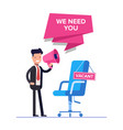 flat we are hiring concept businessman or hr vector image