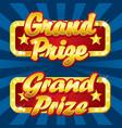 grand prize logo vector image vector image