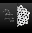 paper christmas snowflake card vector image vector image