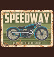 speedway association rusty plate with motorcycle vector image vector image