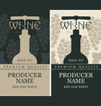 wine labels with a bottle of wine and a corkscrew vector image