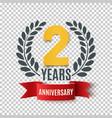 two years anniversary design