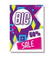 big sale poster memphis tyle vector image