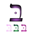 Hebrew font The Hebrew language The letter bet vector image vector image