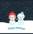 merry christmas card merry christmas card vector image