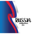 banner or poster russia independence day vector image
