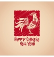 greeting chinese new year 2017 beige background vector image